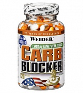 Контроль веса Carb Blocker (120 кап)