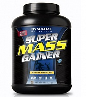 Гейнер Super Mass Gainer (2722 г)